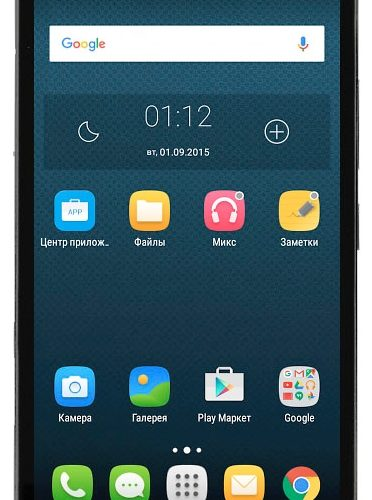 How to Flash Stock Rom on Alcatel 8050d