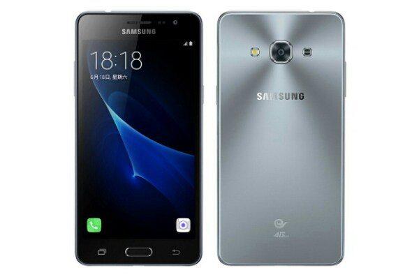 FLASHER UNE rom officielle SUR Samsung Galaxy J3 Emerge SM-J327T