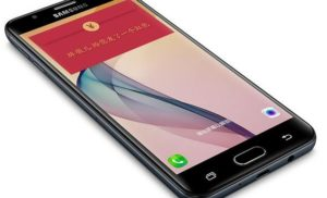 FLASHER UNE rom officielle SUR Samsung Galaxy On7 SM-G610K