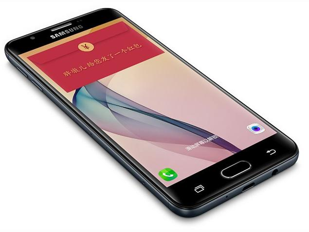 FLASHER UNE rom officielle SUR Samsung Galaxy On7 SM-G610F