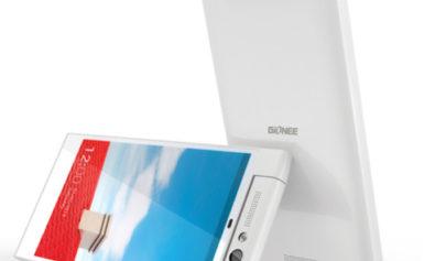 How to Flash Stock Rom onGionee E7 Mini 0201 T5885