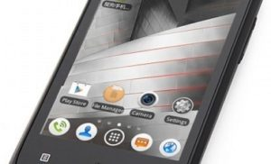 How to Flash Stock Rom onLenovo A269 MT6572