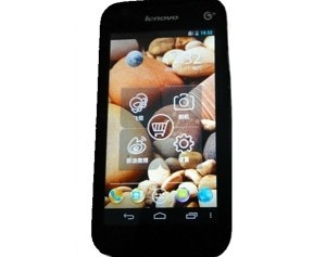 How to Flash Stock Rom on Lenovo S899T S-2-20 9385.P4564