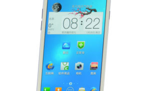 How to Flash Stock Firmware Rom on Coolpad 5950
