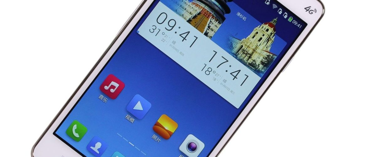 How to Flash Stock Firmware Rom on Coolpad 8732