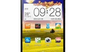 How to Flash Stock Firmware Rom on Coolpad 9080W 4.2.1.zip