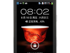 How to Flash Stock Firmware Rom on Coolpad A520