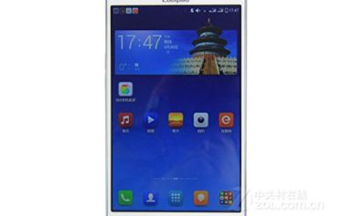 How to Flash Stock Firmware Rom onCoolpad 9976A